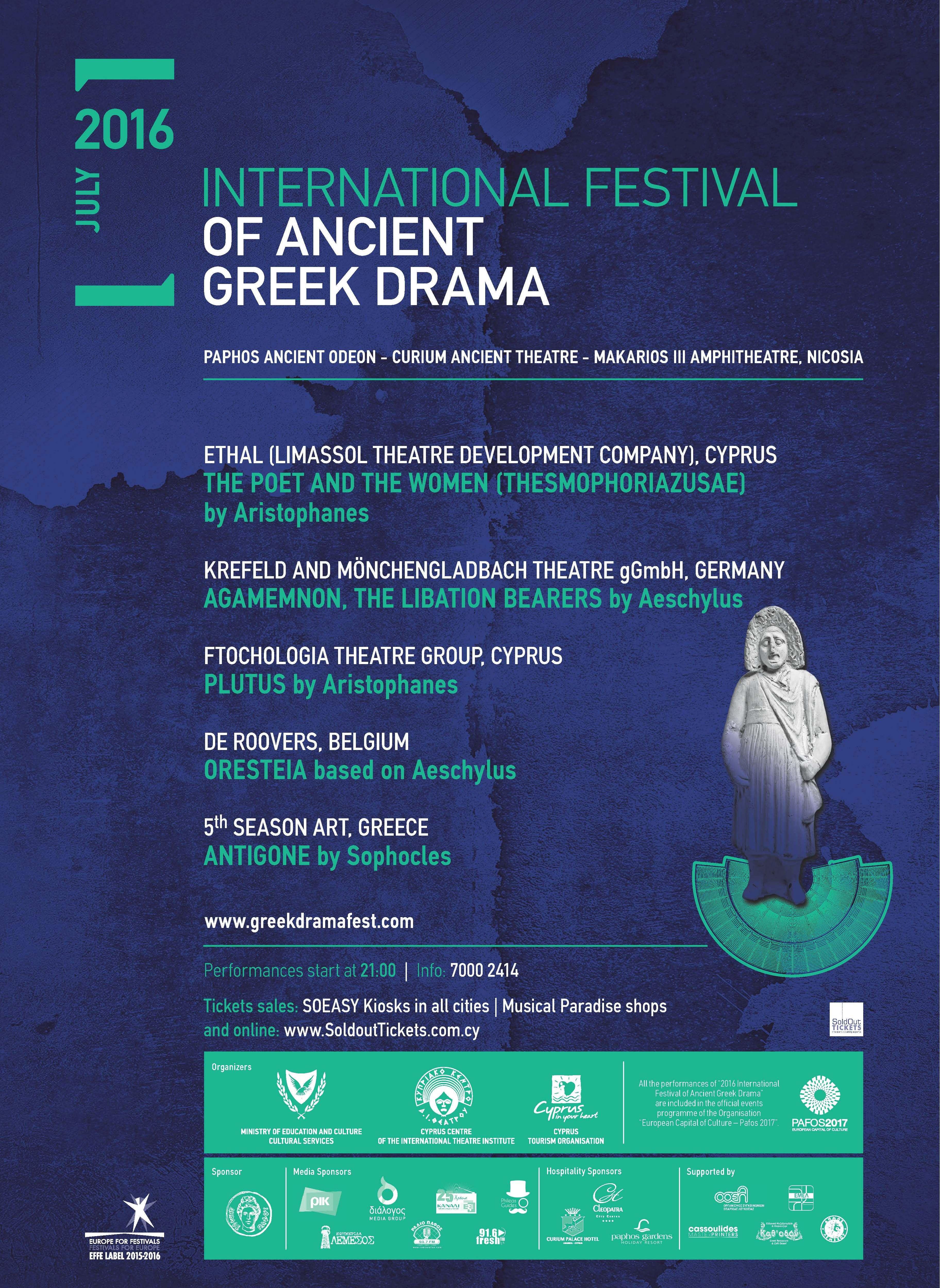 Die Aufführungen des Theaterfestivals auf Zypern 2016